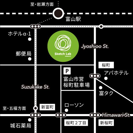 富山駅徒歩3分CiC3階のコワーキングスペース「スケッチラボ」の地図