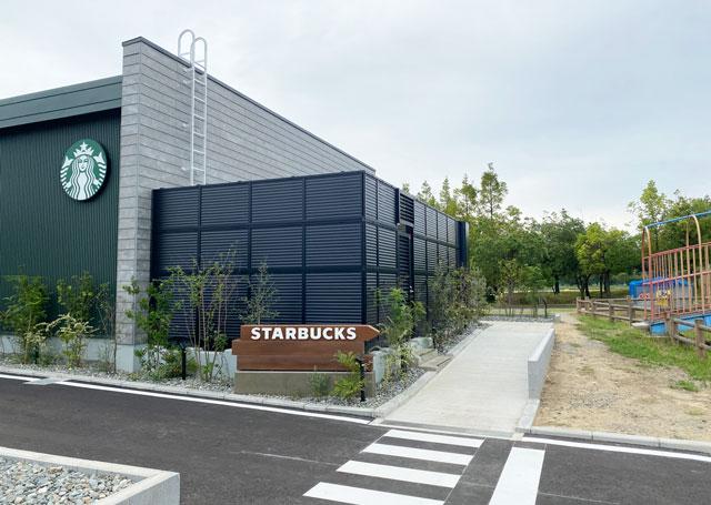 スターバックスコーヒー射水歌の森運動公園店の店舗横の横断歩道