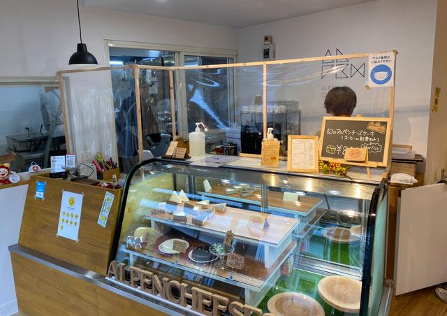 富山県黒部市宇奈月温泉街で人気の「アルペンチーズケーキ」のショーウインドウ