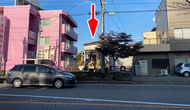 富山市五福のラーメン屋「麺処 福助」の店舗