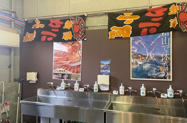富山県射水市の観光施設「新湊カニ小屋」の洗面所