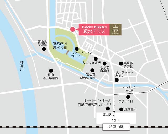 富山市環水公園のそば「環水テラス」のアクセスマップ