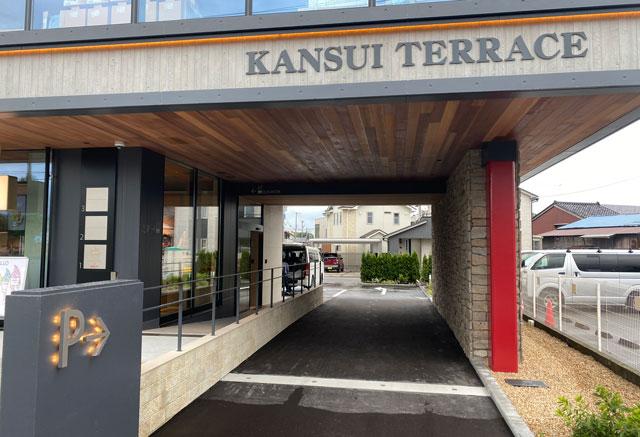 富山市環水公園のそば「環水テラス」の駐車場入口