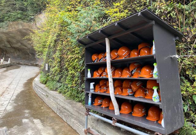 黒部峡谷鉄道 欅平駅の安全ヘルメット