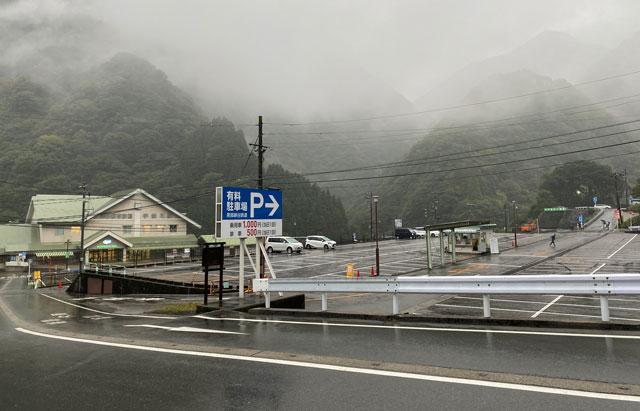 黒部峡谷鉄道「宇奈月駅前」の駐車場