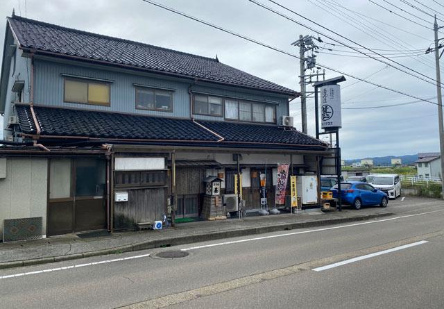 富山県氷見市の人気店「居酒屋 まる甚」の店舗外観
