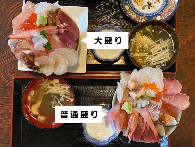 富山県氷見市の人気店「居酒屋 まる甚」の海鮮丼大盛りと普通盛りの比較