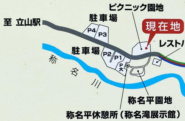 富山県立山町の観光スポット称名滝の駐車場マップ