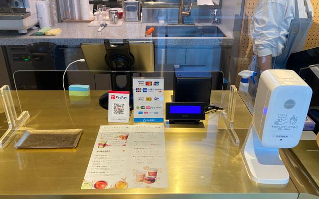 富山市環水公園のそば「環水テラス」のティースタンド「点点茶」の支払い方法