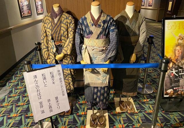 富山がロケ地の映画『大コメ騒動』の衣装展示