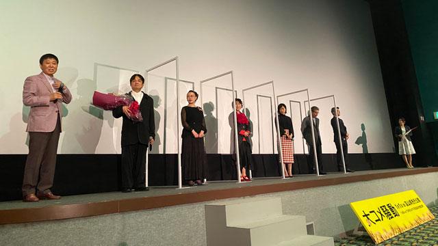 富山がロケ地の映画『大コメ騒動』の試写会