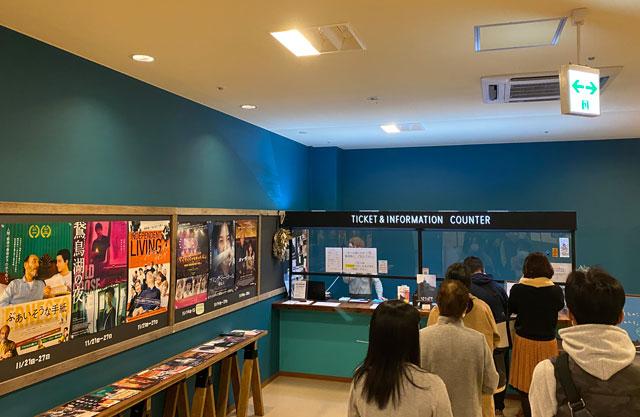富山市議会議員の政務活動費不正問題を題材にした映画『はりぼて』の混雑