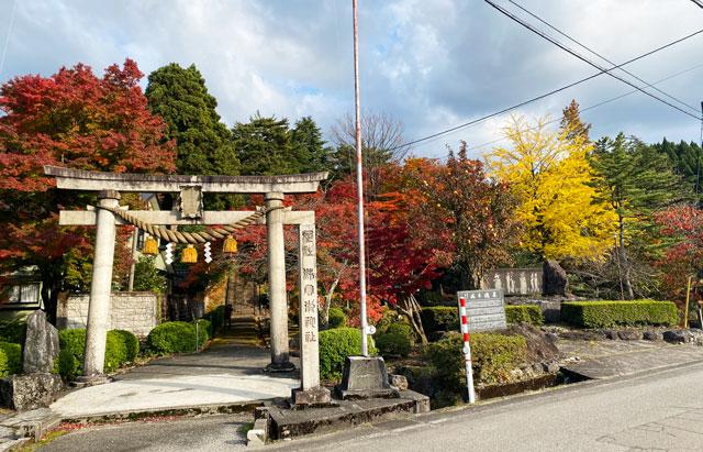 富山市旧大沢野の新緑と紅葉の名所「寺家公園」の正面大鳥居