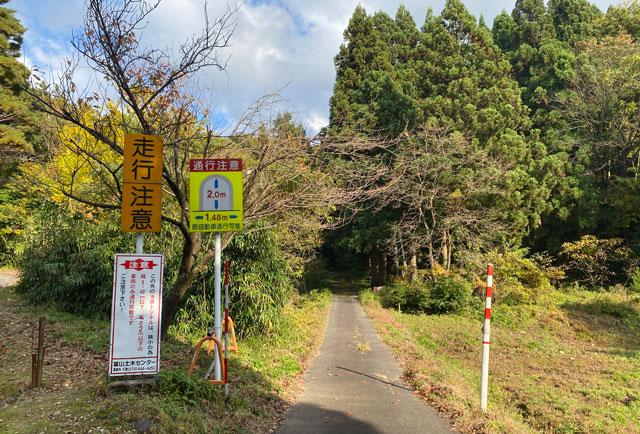 富山市旧大沢野の新緑と紅葉の名所「寺家公園」の心霊スポット「池ノ原トンネル」への道1