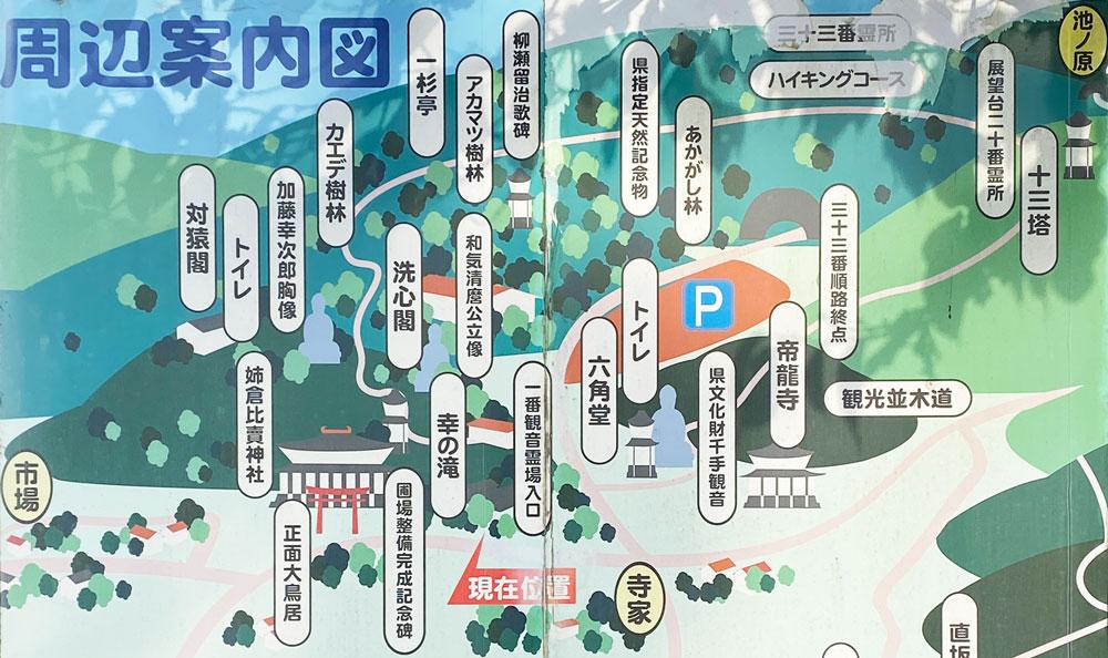 富山市旧大沢野の新緑と紅葉の名所「寺家公園」の全体マップ