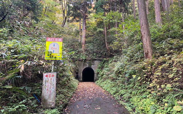 富山市旧大沢野の新緑と紅葉の名所「寺家公園」の心霊スポット「池ノ原トンネル」