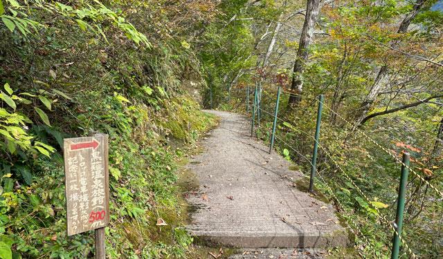 富山県黒部市宇奈月町の秘湯黒薙温泉への道のり看板2
