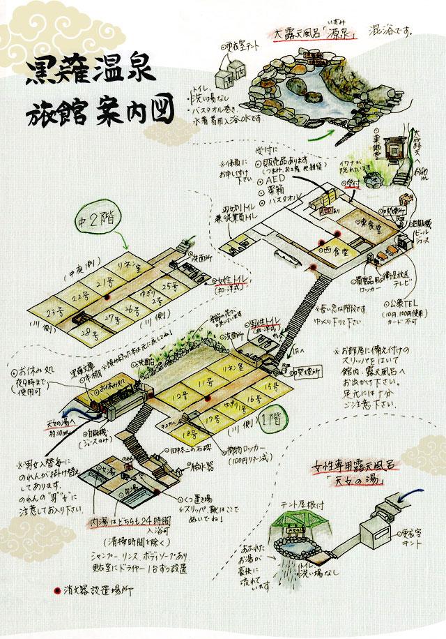 富山県黒部市宇奈月町の秘湯黒薙温泉の施設内マップ