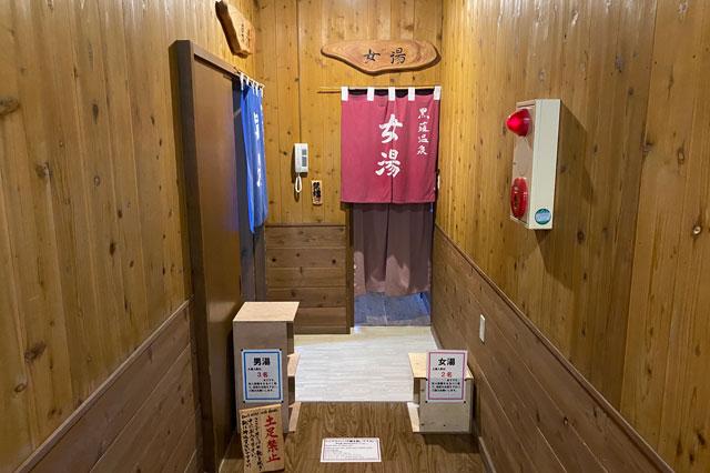 富山県黒部市宇奈月町の秘湯黒薙温泉の内湯エリア