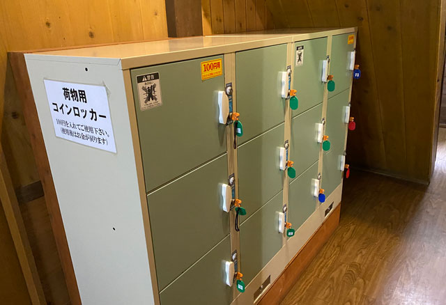富山県黒部市宇奈月町の秘湯黒薙温泉のコインロッカー