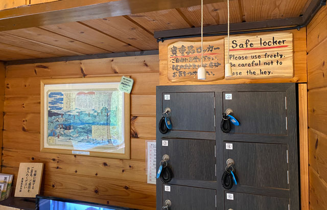 富山県黒部市宇奈月町の秘湯黒薙温泉の貴重品ロッカー