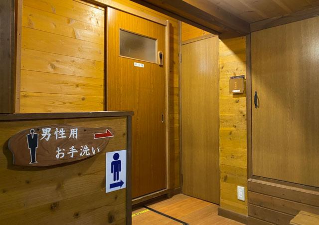 富山県黒部市宇奈月町の秘湯黒薙温泉の男性用トイレ