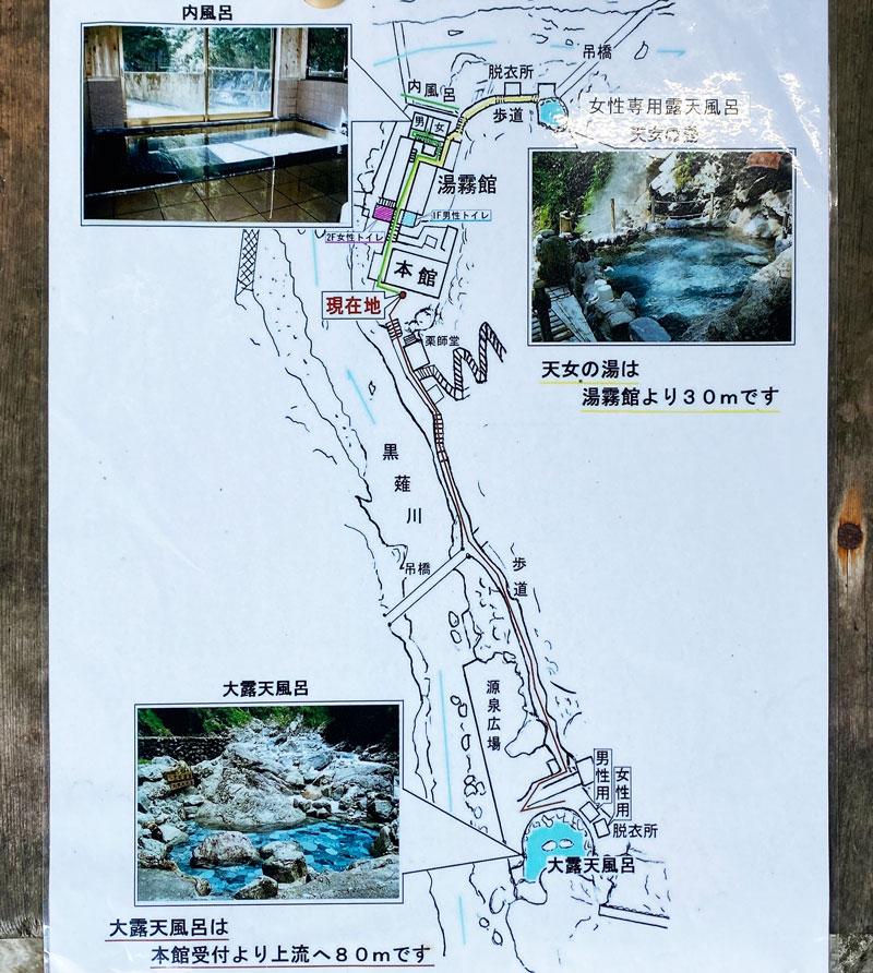 富山県黒部市宇奈月町の秘湯黒薙温泉の周辺マップ