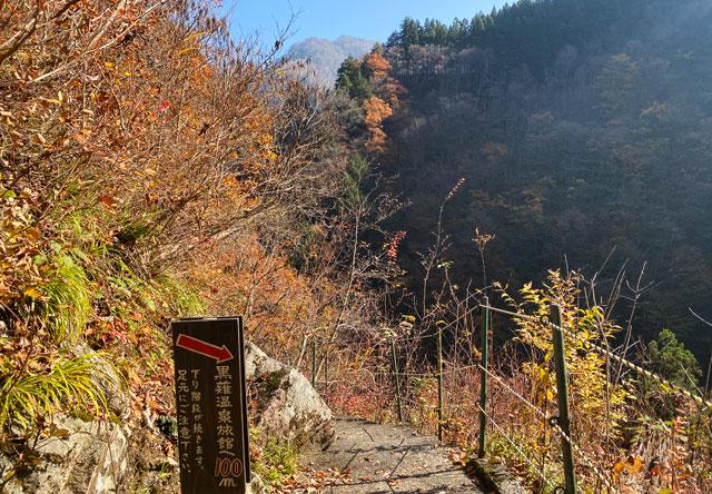 富山県黒部市宇奈月町の秘湯黒薙温泉への道のり3