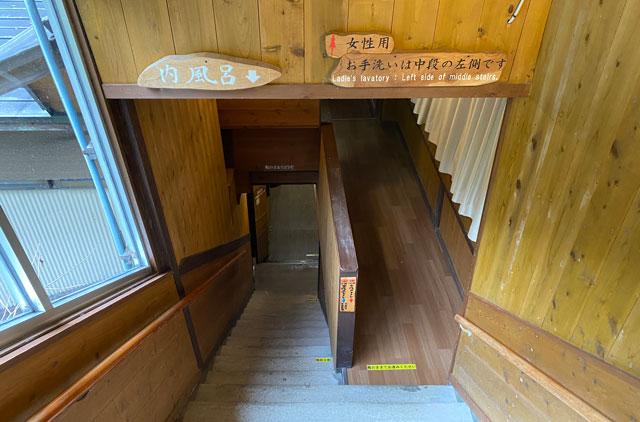 富山県黒部市宇奈月町の秘湯黒薙温泉の女性用トイレ