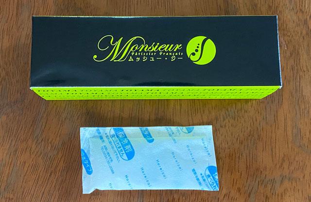富山市の人気フランス菓子専門店「ムッシュ・ジー(monsieur J)」のパッケージ