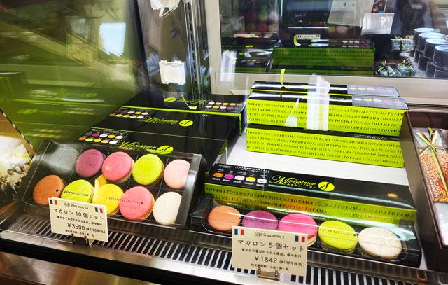 富山市の人気フランス菓子専門店「ムッシュ・ジー(monsieur J)」のマカロンギフト