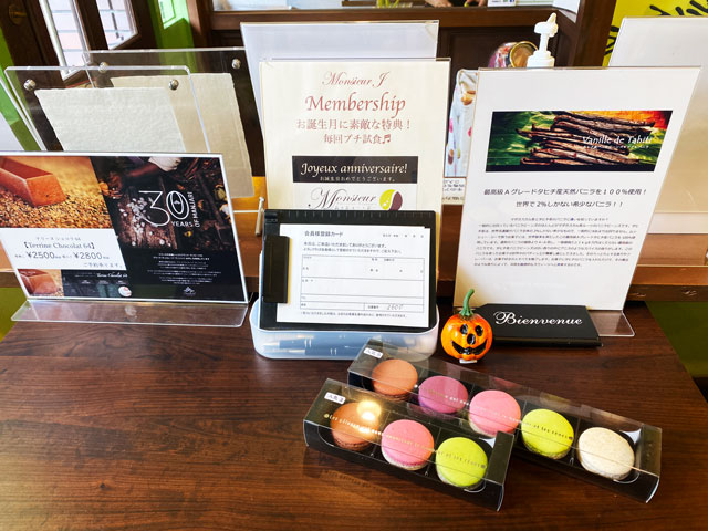 富山市の人気フランス菓子専門店「ムッシュ・ジー(monsieur J)」の会員特典