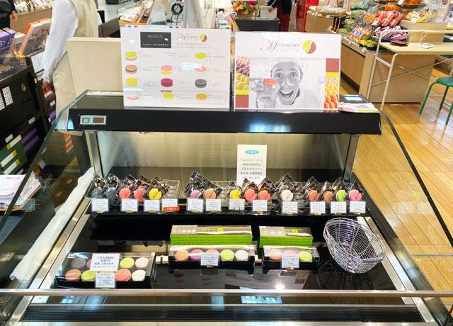富山市の人気フランス菓子専門店「ムッシュ・ジー(monsieur J)」の富山大和店