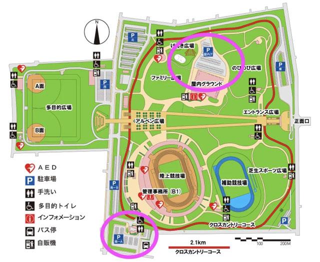 大晦日マラソン2020の駐車場