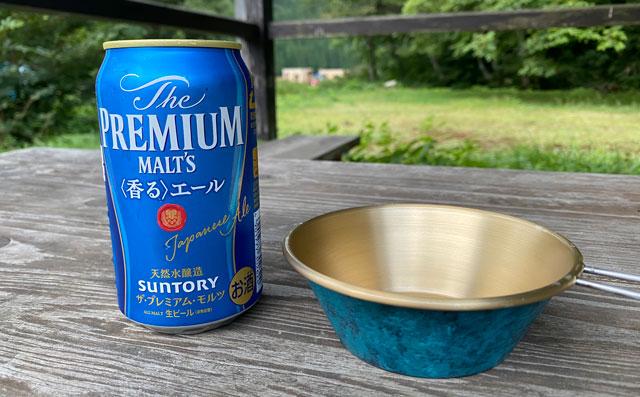 モメンタムファクトリー・Oriiのオリイブルーのシェラカップ
