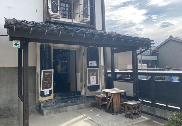 富山県高岡市の山町ヴァレーのOrii gallery八ノ蔵