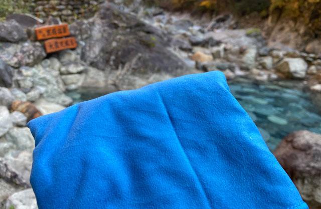 露天風呂に便利な速乾タオル
