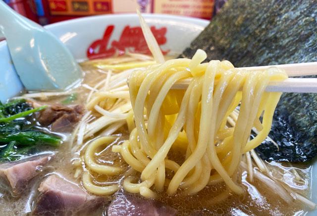 ラーメン山岡家 富山田尻店の麺