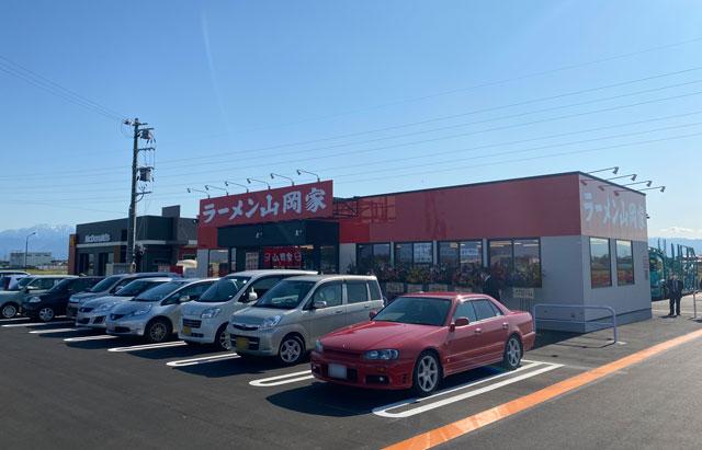 ラーメン山岡家 富山田尻店の駐車場