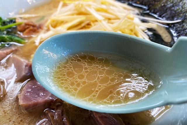 ラーメン山岡家 富山田尻店のスープ