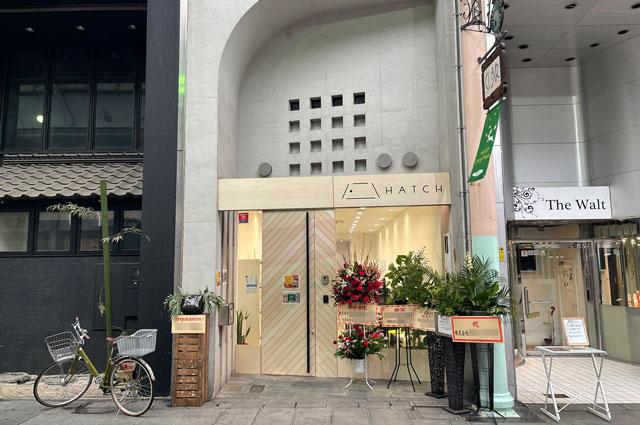 富山市中央通りのコワーキングスペース&シェアオフィス「ハッチ HTACH」の外観