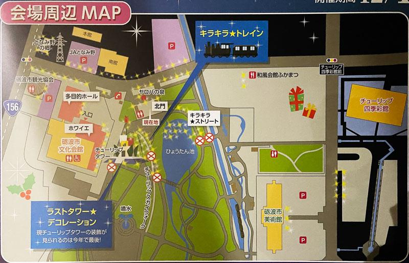 砺波市のイルミネーション「チューリップ公園KIRAKIRAミッション」の全体マップ