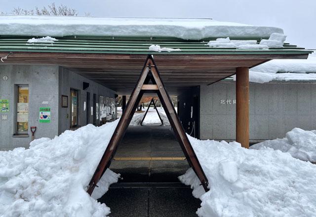 富山市呉羽丘陵の「北代遺跡」の跡地にある「北代縄文広場」の建物(冬の雪)
