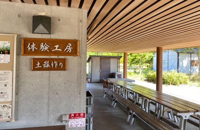 富山市呉羽丘陵の「北代遺跡」の跡地にある「北代縄文広場」の体験工房