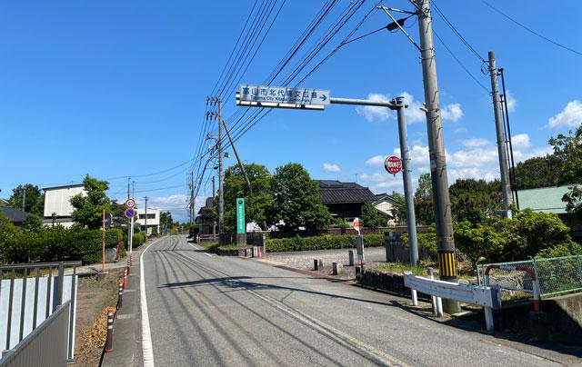 富山市呉羽丘陵の「北代遺跡」の跡地にある「北代縄文広場」の案内看板