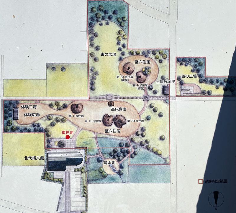 富山市呉羽丘陵の「北代遺跡」の跡地にある「北代縄文広場」の施設マップ