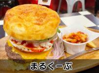 【まるくーぷ】爆盛りハンバーガー&クレープ【富山市五福】