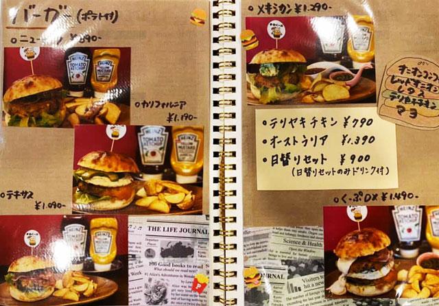 富山市五福のハンバーガーやソフトクリーム、クレープの店「まるくーぷ」のバーガーメニュー