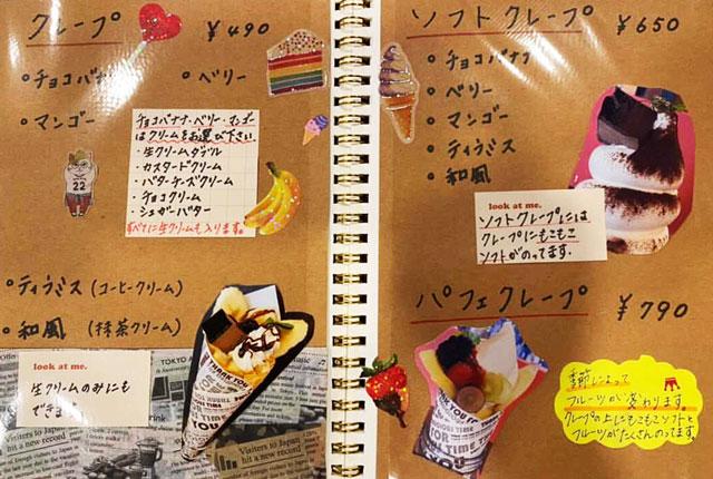 富山市五福のハンバーガーやソフトクリーム、クレープの店「まるくーぷ」のクレープメニュー