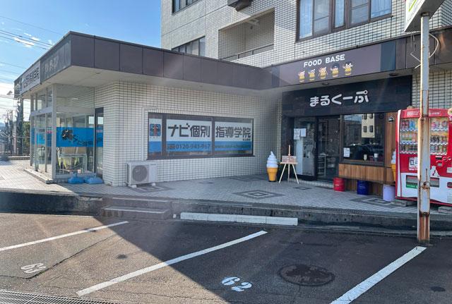 富山市五福のハンバーガーやソフトクリーム、クレープの店「まるくーぷ」の駐車場